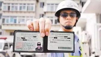 机动车驾驶证考试怎么预约 怎么取消考试预约