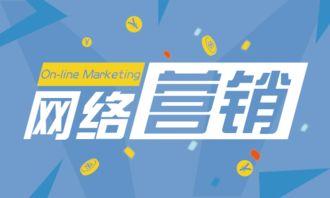 推广平台销售,市场销售技巧和话术
