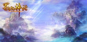 4399修仙网游 蜀山神话 发力2011