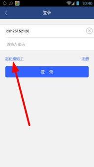 如何找回id账号_如何找回苹果id账号