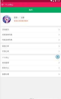 淘宝接单平台app有哪些(安装工人找活接单app有哪些?)