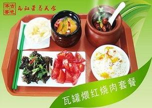 荆州哪里有卖瓦罐煨汤