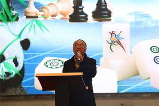 全球川麻高手汇聚芙蓉花,首届世界四川麻将大奖赛决赛全面开打