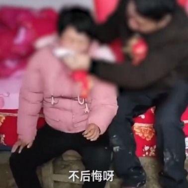 河南55岁男子娶20岁智障女孩为妻,官方回应未发现违法行为