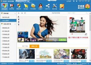 美化照片软件哪个好