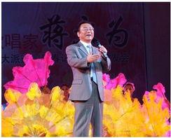 王力宏 龙的传人 再上春晚,龙年喜迎第二春