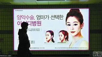 中韩签自贸协定 中国人将可享韩国整容上门服务