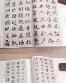 毛笔字帖练字图片(成年人练字,是从毛笔)