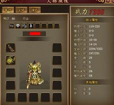 武尊 官方网站 17188 武尊 网页游戏