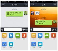 手机QQ传文件功能提升 与电脑批量互传