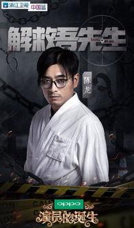 陈龙秒删演员的诞生微博,网友读懂暗语陈龙出局了