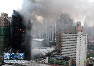 11 15上海静安区高层住宅大火的严惩罪犯