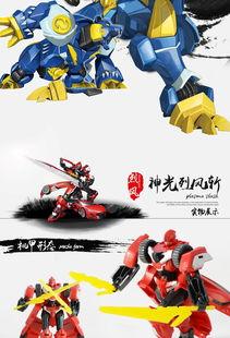 元气勇者 星魂2百变机兽神龙拯救队变形金刚 儿童玩具 超变形合体金刚全套装