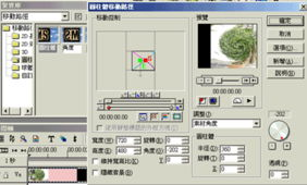 常用视频编辑软件简介 2