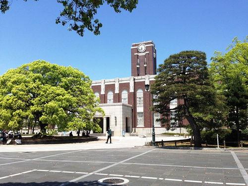 教育 学部 大学 京都