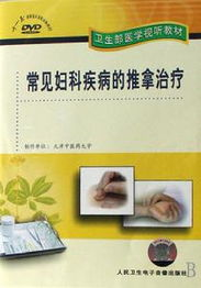 眼耳鼻喉常见疾病有哪些