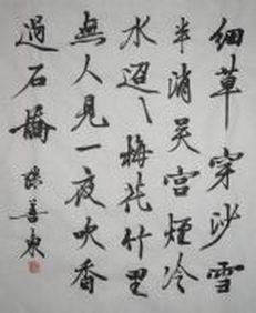 有没有李白描写中秋的诗句