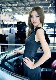 中国首席车模的极致身材