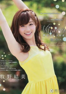 日本艳照门体育主播写真 白裙戏水显清纯