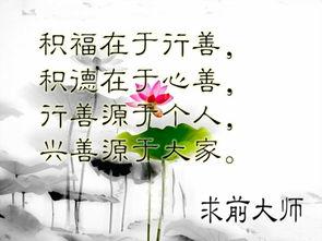 古漢語正能量語錄短句