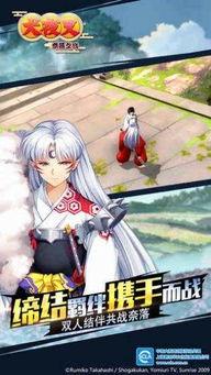 犬夜叉奈落之战腾讯qq版下载 特玩手机游戏下载