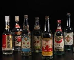中国老八大名酒是哪些(中国什么牌子的酒最值)