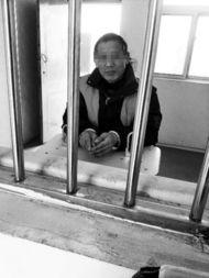 被羁押中的李怀亮.