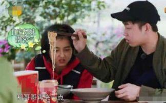 向往的生活彭昱畅吃张子枫剩面连汤都没放过,巴图一句话圈粉