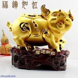 戊戌属猪运程