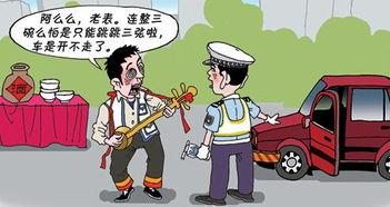 酒驾交通致人死亡逃逸刑事责任怎么处理方法1,酒驾肇事逃逸致人死亡,要承担刑事责任.