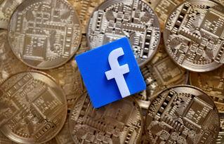 美国总统特朗普表示facebook的加密货币libra并不可靠