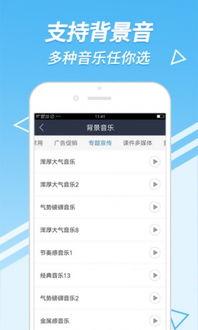 中文配音app下载 中文配音安卓版手机客户端