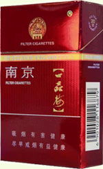 南京烟(南京烟有哪几种?)