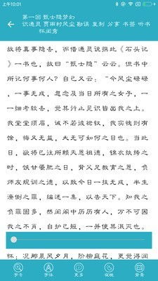 中国法律法规包括哪些