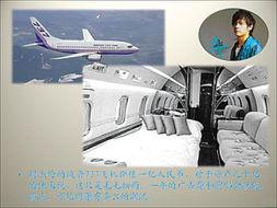 盘点明星私人飞机周杰伦波音737价值1亿