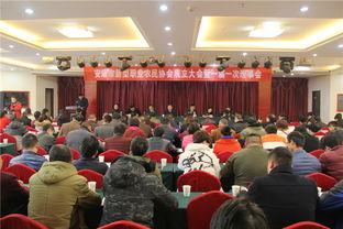 安康新型职业农民协会成立 现有职业农民4442人