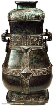 周宜壶青铜器图片
