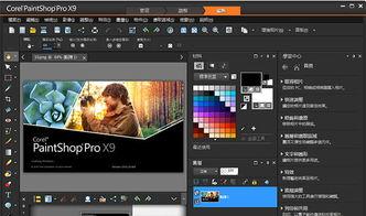 使用图片编辑软件为图片批量添加图片水印