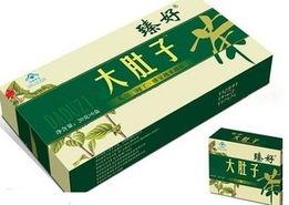 臻好牌大肚子减肥茶广告上臻好牌大肚子减肥茶怎么订购