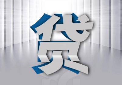 小额贷款要什么条件(中信银行小额贷款需要)
