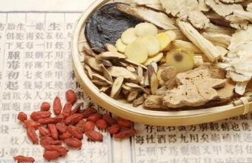 zhongyao(中草药名称大全)