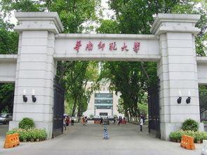 华南理大学都有哪些专业 专升本