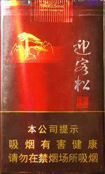 大黄山烟价格表和图片(红盒黄山烟价格)