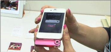 英媒 未来手机 活色生香 可传递气味及味道