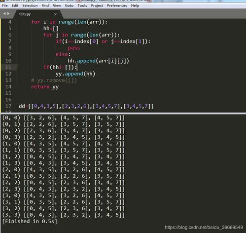 python写入矩阵