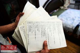 英国少女给20万中国人起英文名 收入超40万元