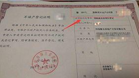 公积金贷款合同编号(组合贷款的贷款合同编号)_1679人推荐