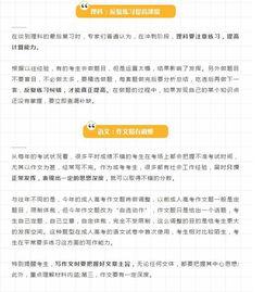 如何提升学历,初中文化怎么提升学历插图(1)