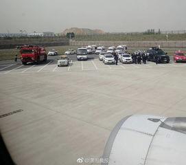 国航空姐遭胁持飞机备降乘客像电视剧场景