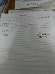 写信表示感谢的书面语